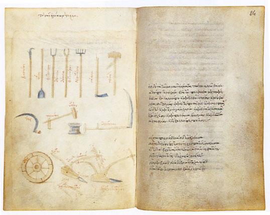 Image of Hesiod manuscript